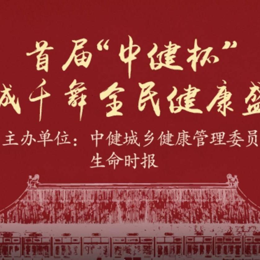 """投票丨""""百城千舞""""绽放太庙,谁是你心目中的""""生命舞者"""""""