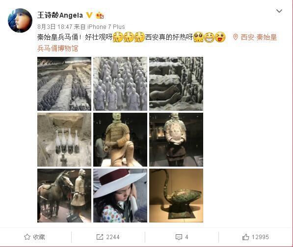 李湘把王诗龄肚子上打了马赛克,网友秒懂其中原因