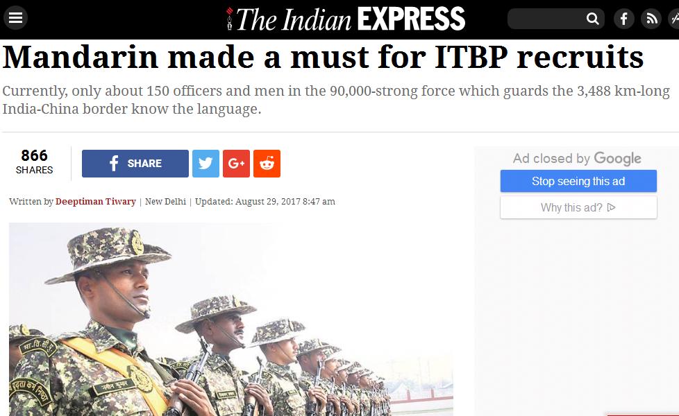 印度要边防部队狠学中文 目标每人能说五六十句