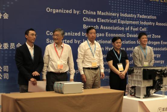 第二届中国国际氢能与燃料电池产业发展大会在京召开 氢能与燃料电池引关注