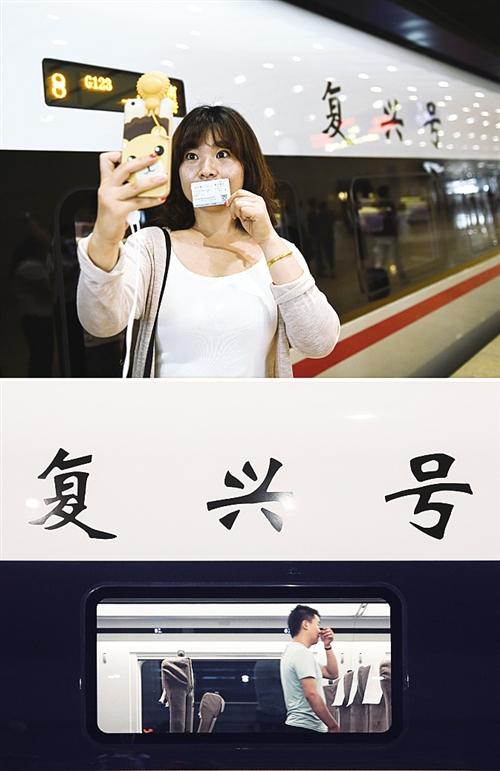350公里时速回归中国高铁? 全面提速尚需时日
