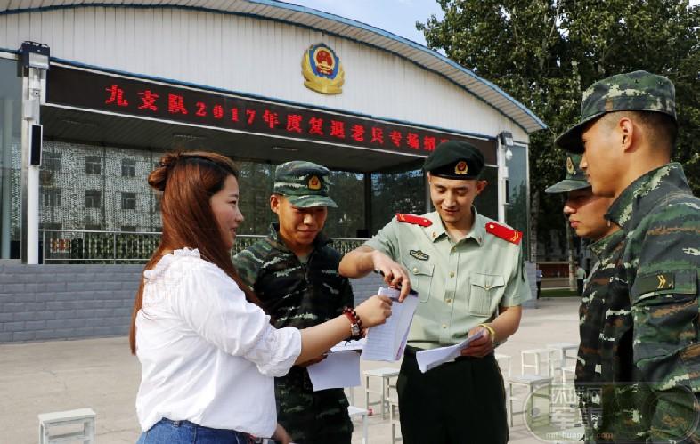 北京武警举行军营专场招聘会 为老兵拓宽就业渠道