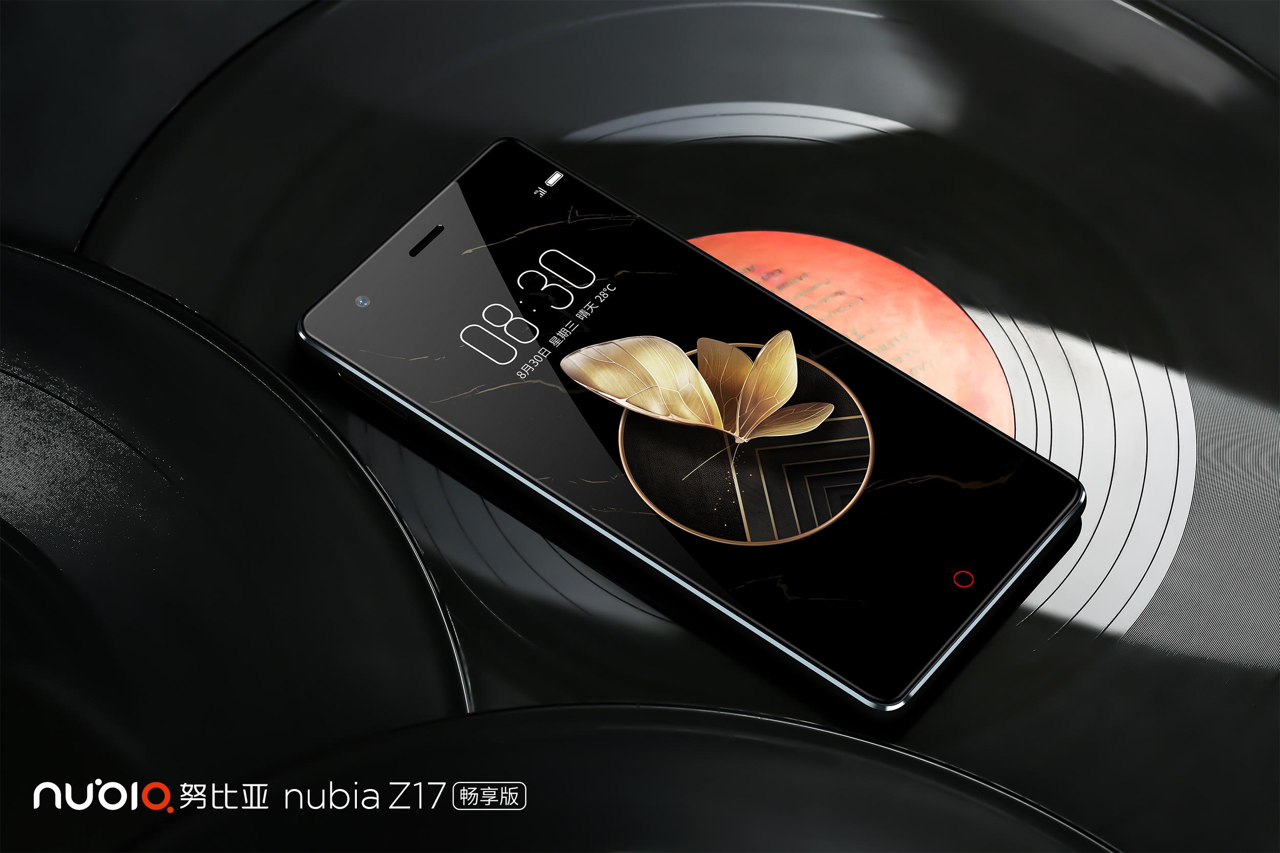 努比亚Z17畅享版正式发布 高通653处理器更实惠