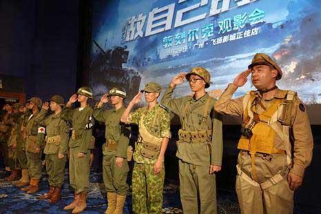 《敦刻尔克》就要来了 广州超前观影会受军迷追捧