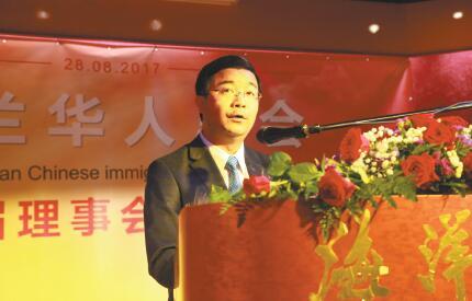 荷兰华人总会迎来新掌门人 500代表庆贺