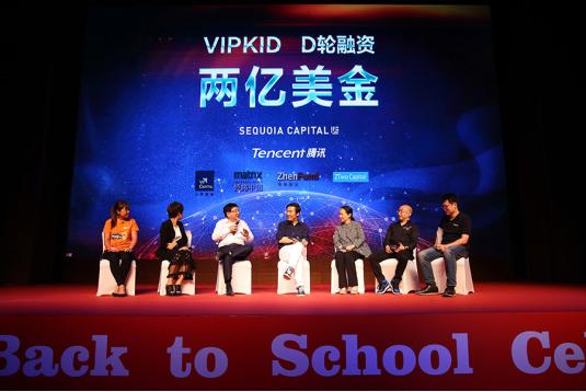 徐小平对话邓锋包凡:VIPKID未来还能增长100倍
