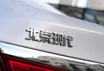 北京现代陷停产风波:拖欠供应商1.11亿款项遭断供