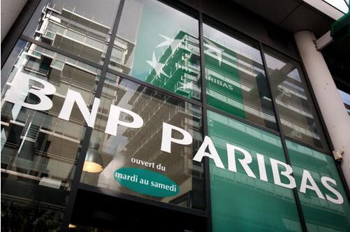 外媒:法国企业高管急于分红 忽略长远发展
