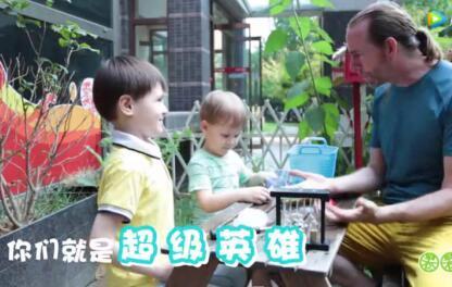 香港国际星小童星李澳利甜萌亮相《圈圈游戏屋》