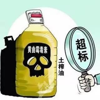 这种致肝癌物,开水都煮不死!最容易藏在6种食物中……