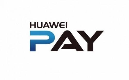 Huawei Pay版图扩张 将进军欧洲市场