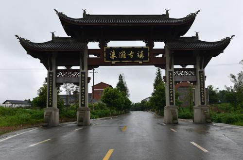 住建部公布第二批全国特色小镇 重庆9个小镇上榜
