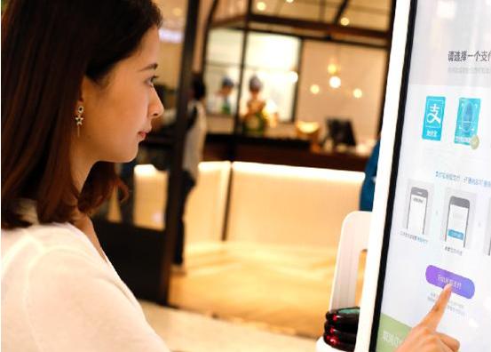 全球首个商用试点落地:肯德基上线支付宝刷脸支付