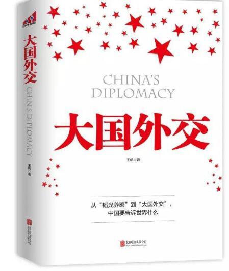 美犯3大错误致全球治理难 中国作用正当其时