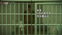 3D:男子酒驾肇事逃跑 90后儿子为父顶包被判刑