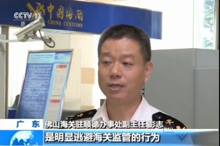 男子藏匿1226件进口珠宝首饰通关被查获