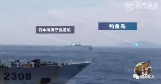 在钓鱼岛巡航与日舰对峙 这艘中国海警船啥来头?