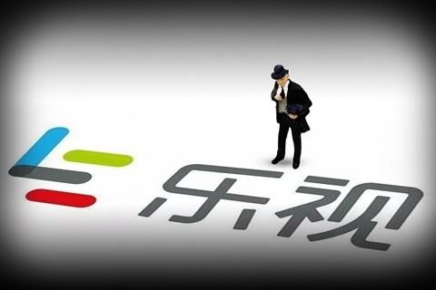 贾跃亭转让1.71亿股乐视网股份 乐视影业将注入