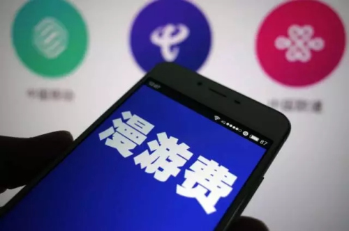 媒体:九月起,这些新规将影响华侨华人的生活