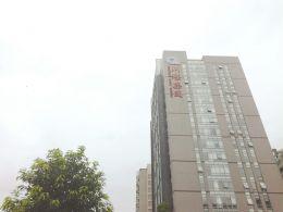 川煤已为孙公司草拟债务重组方案 集团大楼正常办公