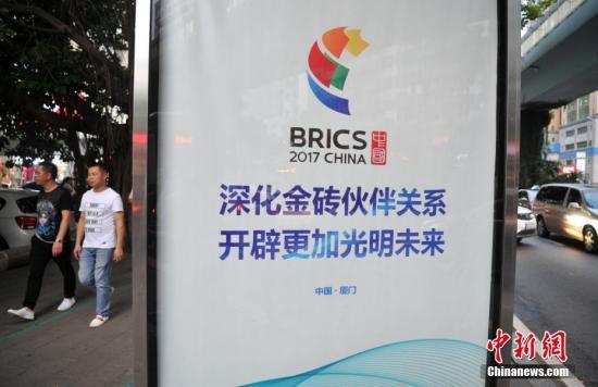 在俄华侨华人:金砖厦门峰会将推动中俄合作再上台阶