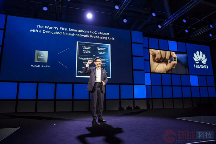 华为首款人工智能移动计算平台麒麟970发布