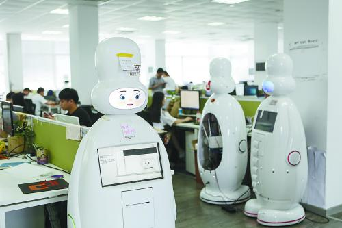 木爷机器人公司推出的智能语音服务型机器人。