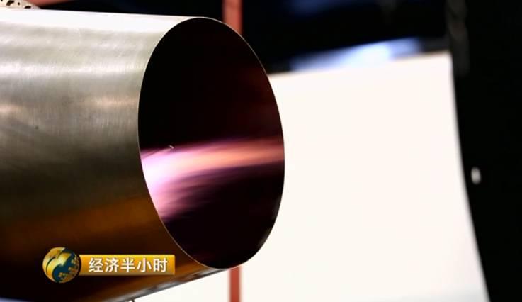中国发现超级金属!飞机上天全靠它 一克300元!