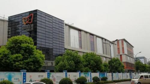 阿里将开线下购物中心猫茂 预计明年4月开业