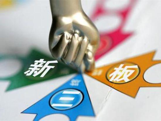 张梅:新三板总市值五年增逾90倍