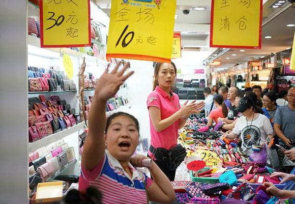 北京最大的小商品市场关门大甩货