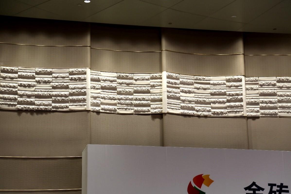 中建八局:大数据带你解读厦门金砖峰会主会场