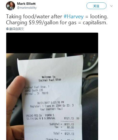 真令人羞耻!美国不良商家大发飓风灾难财:1箱水648元!