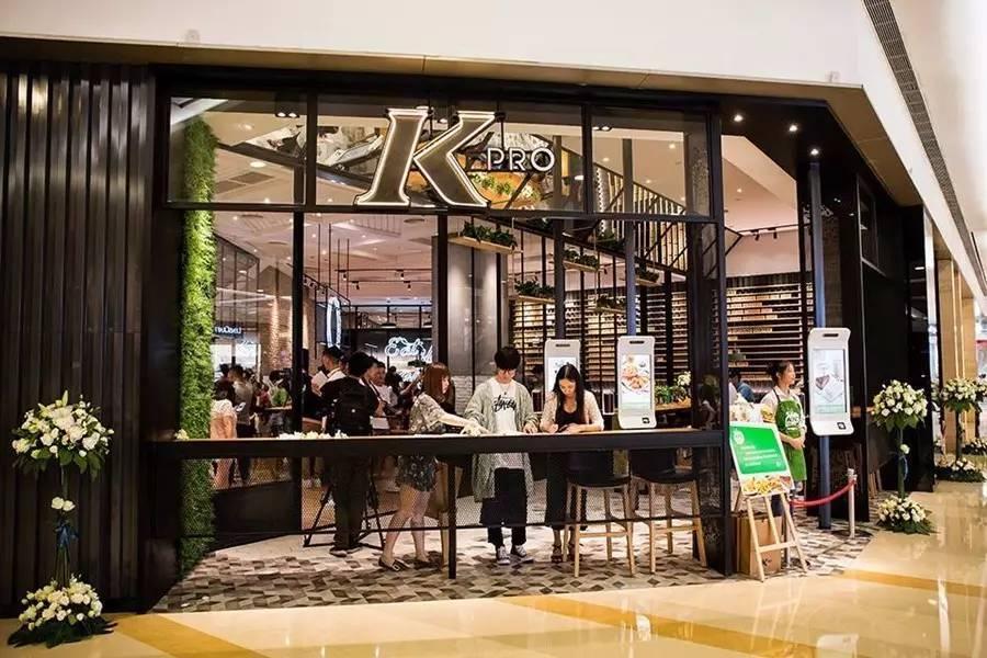 支付宝携手肯德基:首家刷脸支付餐厅落户杭州