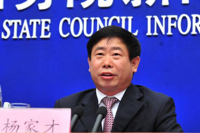最高检对中国银监会原主席助理杨家才立案侦查