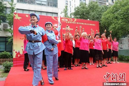三部委:严禁借党建活动名义公款旅游 不得乘飞机