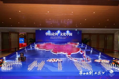 文化陕西,唱响文化中国