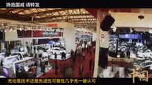 中国也有超级领先发动机!