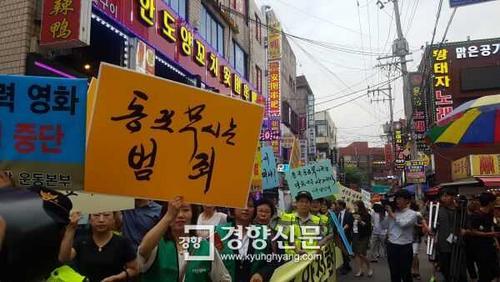 """韩电影抹黑首尔""""唐人街""""在韩中国朝鲜族团体怒了!"""