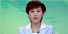 环保部:朝鲜核试目前未影响中国环境
