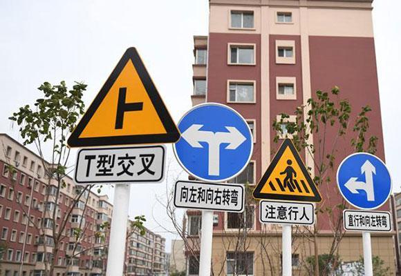 """长春一小区交通标识牌""""组团""""亮相"""