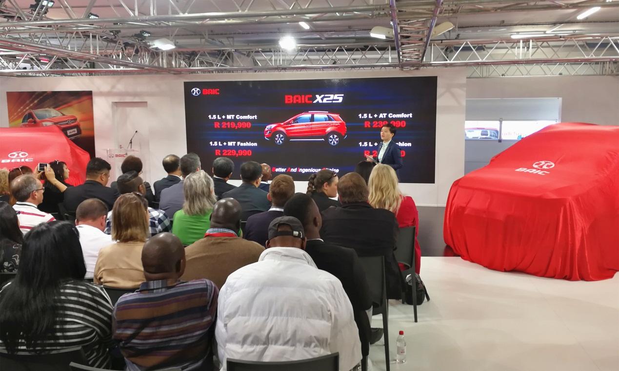 建设一带一路新航标 北汽集团亮相南非汽车节