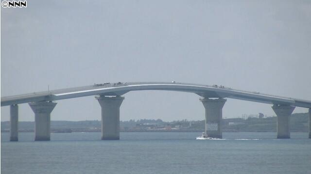 乐极生悲!日本一男子求婚成功后失足从桥上坠海身亡