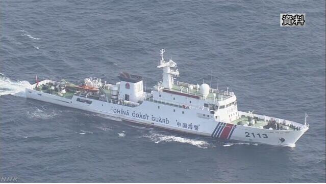 中国4艘海警船巡航钓鱼岛领海再遭日海保监视