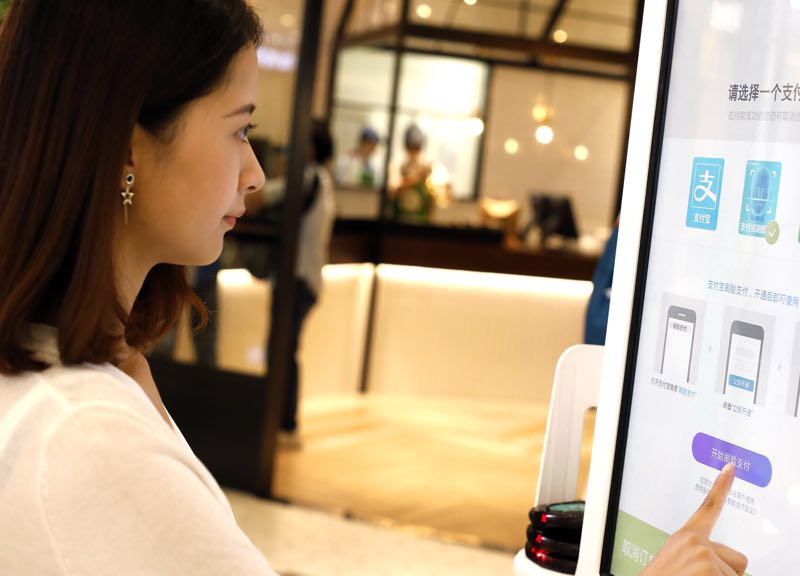 港媒:快餐店、宿舍到厕纸机 大陆人脸识别成主流