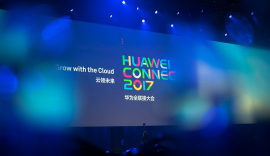 华为轮值CEO郭平:华为成立云BU打造全球五朵云之一
