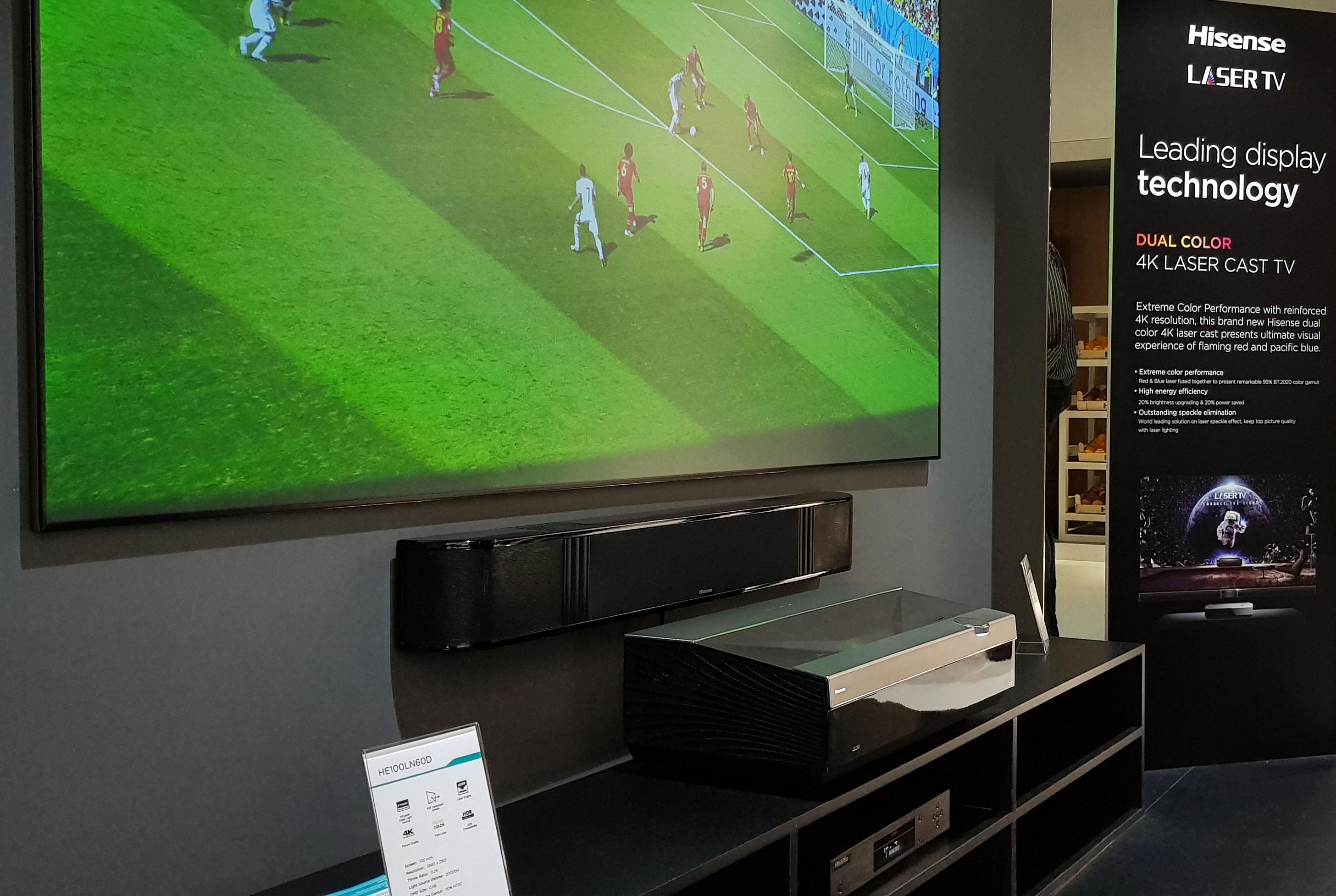 海信IFA发布激光电视 被指存画面问题