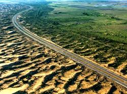 可持续土地管理商业论坛开幕式