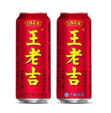"""王老吉品牌迎190周年 将推""""1828""""纪念罐"""