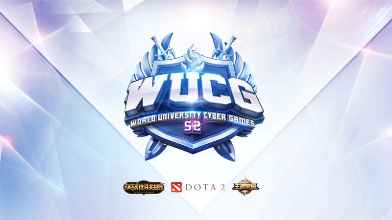 WUCG中国区线上循环赛完结,DOTA2晋级名额揭晓